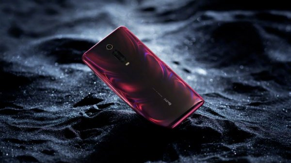 Xiaomi Mi 9T Pro - A Rebranded Version Of Redmi K20 Pro Launched: Price And Specifications