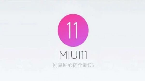 MIUI 11 Will Show Fewer Ads, Confirms Xiaomi Executive