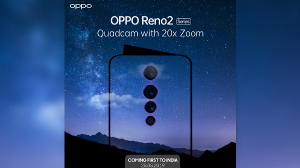 Oppo Reno 2 With  Cameras India Launch Confirmed For August 28