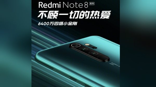 Redmi Note 8 With 64MP Quad Camera Setup Launch Confirmed