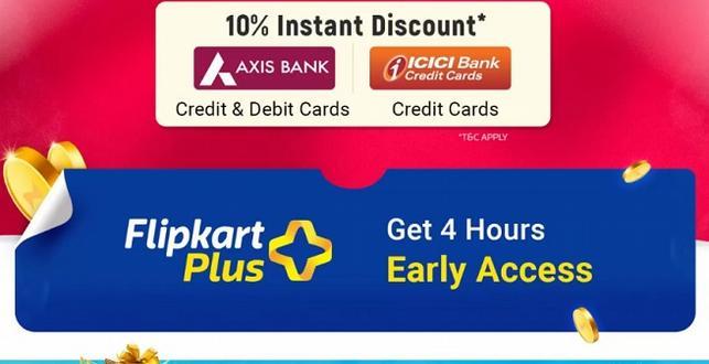 Flipkart Big Billion Days Sale: Top Deals, Schemes And Offers