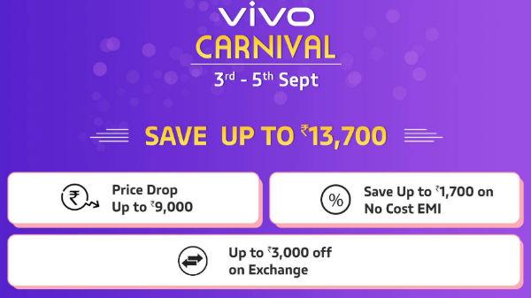 Amazon Vivo Carnival Sale – Vivo V15, Vivo S1, Vivo V15 Pro And More
