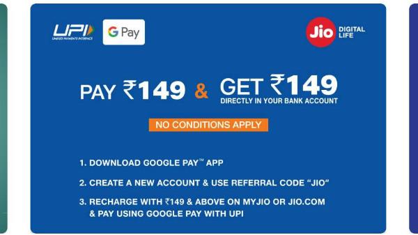Jio Google Pay UPI Rs. 149 Cashback Offer: Get Free 42GB 4G Internet
