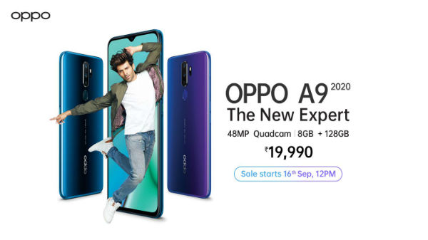 Oppo A9 2020 Sales To Go Live At 12 Noon On Amazon