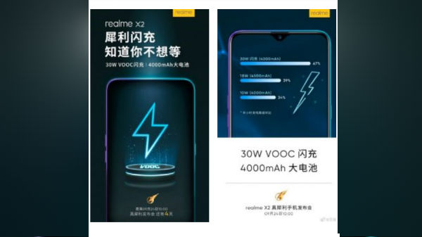 Realme X2 Battery Details Revealed Ahead Of Launch