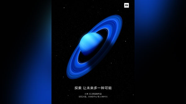 Xiaomi Mi 9 Pro 5G With 12GB RAM Slated For September 24 Launch