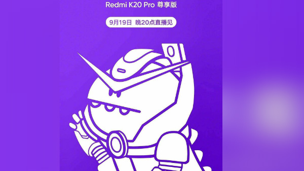 New Redmi K20 Pro With Qualcomm Snapdragon 855 Plus, 12GB RAM To Launch On September 19