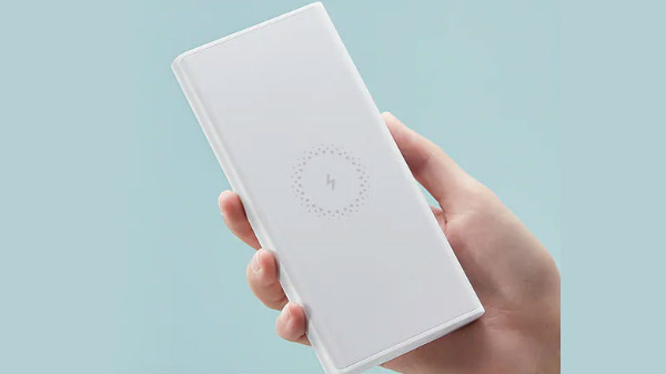 Xiaomi 10,000mAh Wireless Power Bank Youth Edition Goes Official