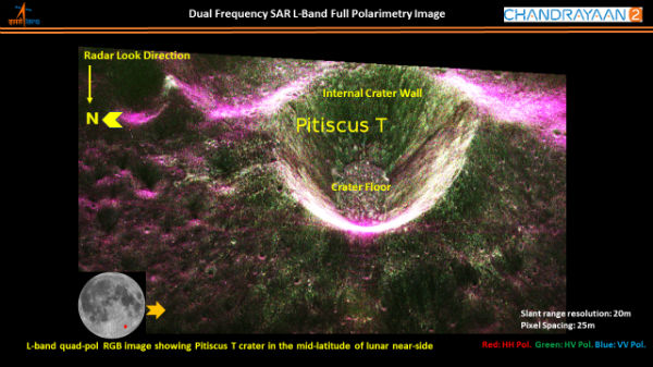 ISRO Chandrayaan-2 Beams Back Moon's Images
