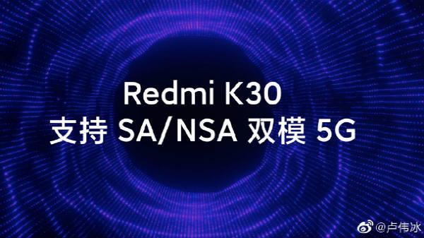 Redmi K30 To Sport Dual In-Display Selfie Cameras, 5G Support And More