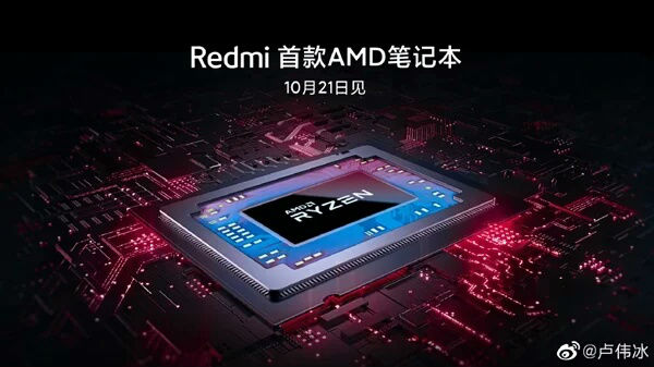 RedmiBook AMD Ryzen Edition Details Unveiled Ahead Of Launch