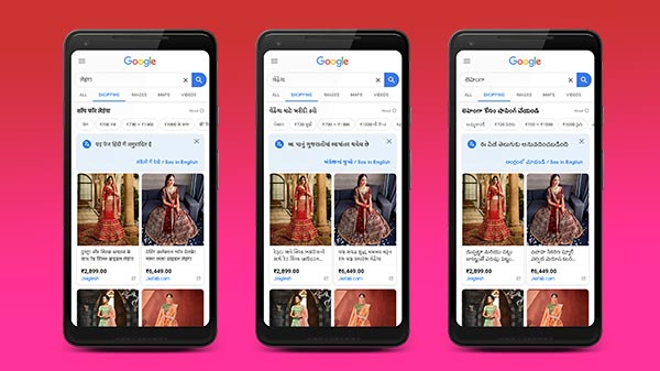 Google Shopping New Feature Update In India