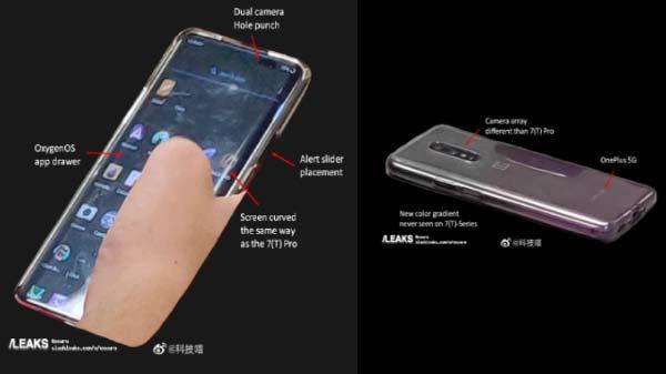 OnePlus 8 Pro Prototype Images Suggest Dual Punch-Hole Camera Setup