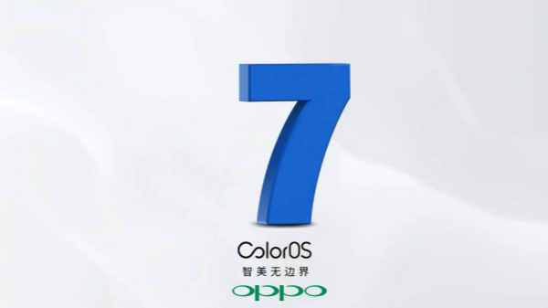 Oppo ColorOS 7 Launch Date Revealed: Features To Expect