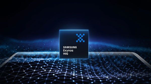 Samsung To Shut CPU Division