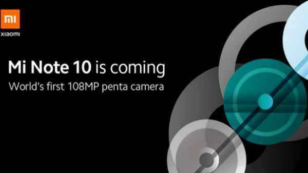 Xiaomi Mi Note 10 Launch Slated For November 14