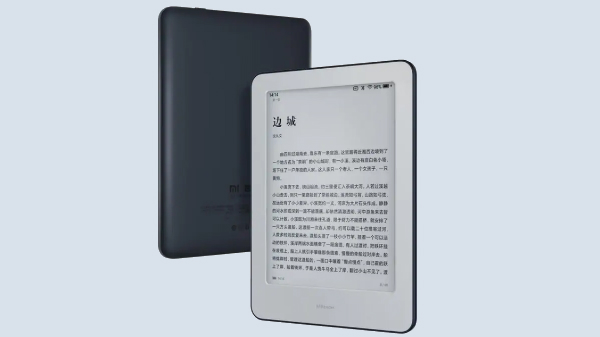 Xiaomi Mi Reader Announced For Around Rs. 6,000