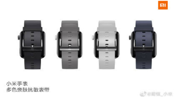 Xiaomi Mi Watch Strap Colors Revealed By Official Teaser