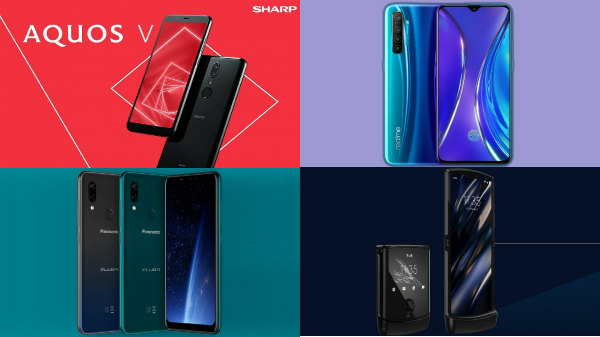 Week 46, 2019 Launch Roundup: Sharp AQUOS V, Realme X2 Pro, Vivo S5, Motorola Razr And More
