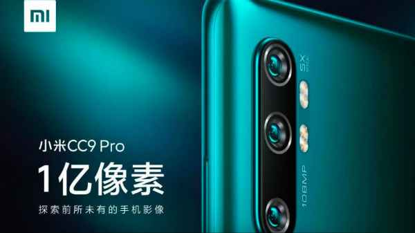 Xiaomi MI CC9 Pro With 108MP Penta-Cameras Officially Announced