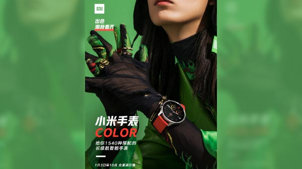Xiaomi Launches Mi Watch Color: Price And Specifications