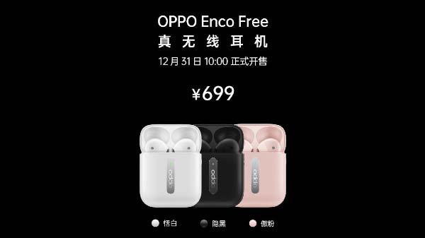 Oppo Enco Free Wireless Earbuds Launched With AI Call Noise Reduction