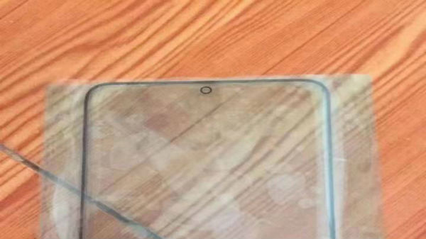 Samsung Galaxy S11 Display Images Leaked