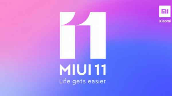 Xiaomi Could Add New Features To MIUI 11 Camera App