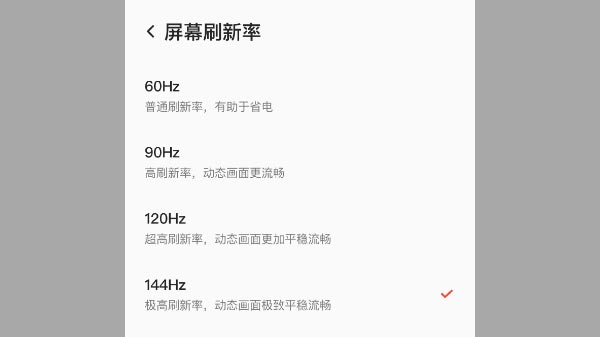 Nubia Red Magic 5G Smartphone Confirmed To Feature 144Hz Refresh Rate