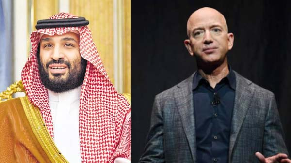 Amazon CEO Jeff Bezos Smartphone Was Hacked By Saudi Crown Prince
