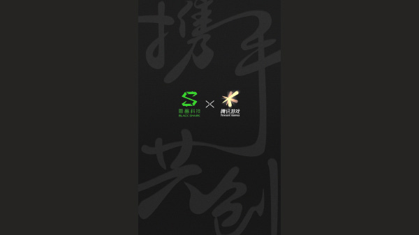 Black Shark Joins Hands With Tencent Games For Its Upcoming Phone