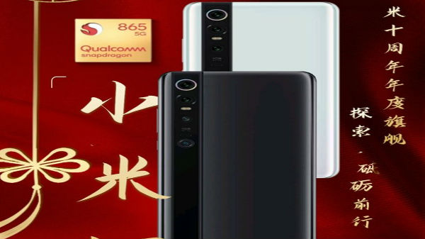 Xiaomi Mi 10 With 108MP Quad-Cameras Likely To Launch On February 11