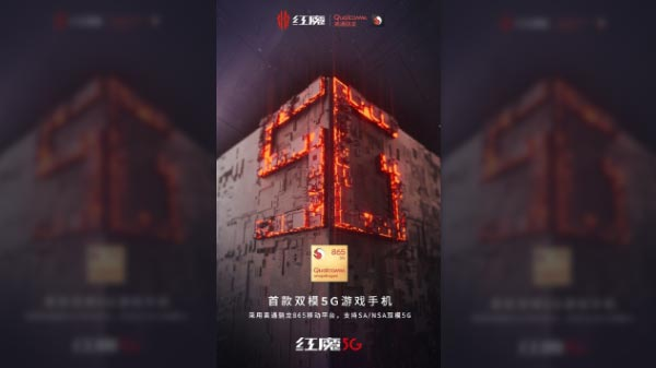 Upcoming Nubia Red Magic Smartphone To Arrive With 5G Support