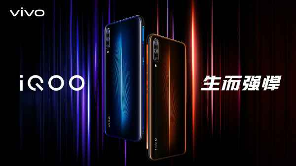 Vivo Might Bring IQOO Phones To India Soon: Report