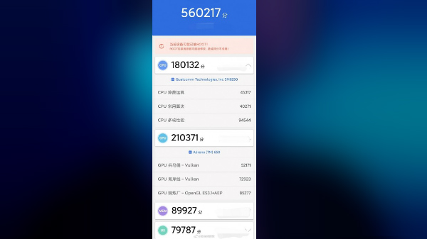 Xiaomi Mi 10 Spotted On AnTuTu With Qualcomm Snapdragon 865 SoC