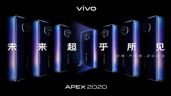 Vivo APEX 2020 Goes Official With Borderless Design, In-Display Camera