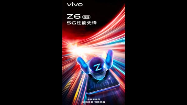 Vivo Z6 5G Landing Page Reveals Official Launch Date And Design