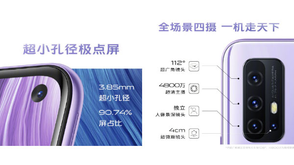 Vivo Z6 5G With Liquid Cooling, Quad-Cameras Launched: Price And Specs