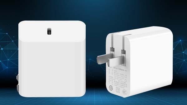 Xiaomi Launches 65W Universal Type-C Charger With Fast Charging