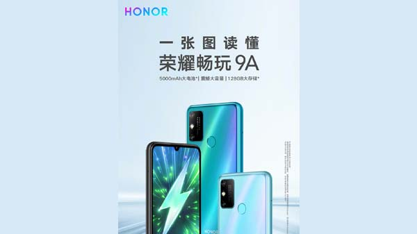 Honor Play 9A With 5,000 mAh Battery, MediaTek Helio P35 Launched