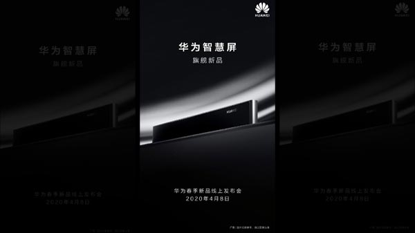 Huawei Vision Smart TV Poster Reveals Pop-Up Camera