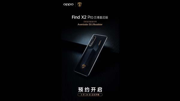 Oppo Find X2 Pro Lamborghini Edition Goes Up For Pre-Order