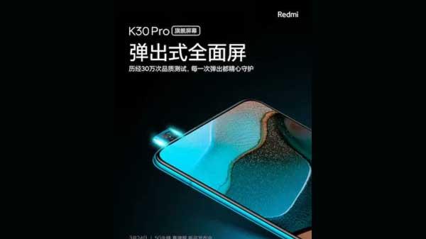 Redmi K30 Pro New Poster Confirms Pop-Up Selfie, Quad-Rear Cameras