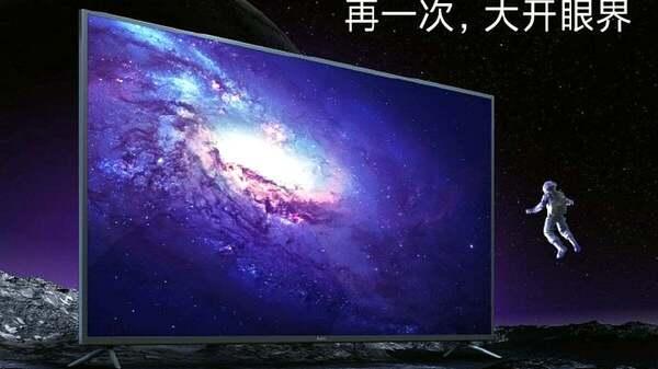 Redmi TV To Launch Alongside Redmi K30 Pro