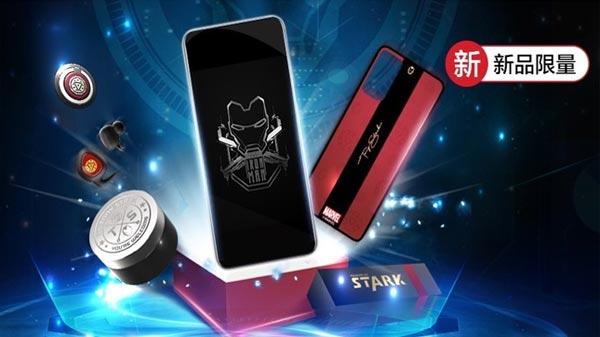 Samsung Launches Galaxy S20 Series Iron Man Edition