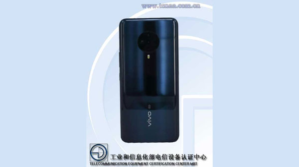 Vivo S6 5G Key Details Revealed On TEENA Listing