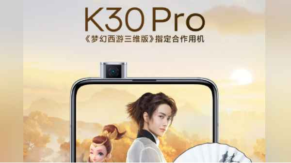 Redmi K30 Pro 5G With Snapdragon 865 SoC Officially Announced