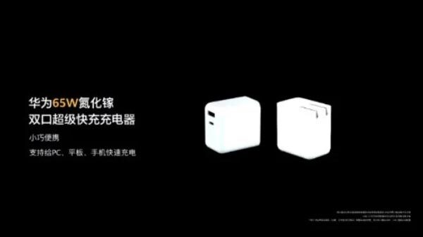Huawei 65W GaN Super-Fast Charger With Dual Ports Support Goes Live