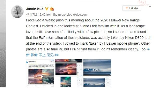 Is Huawei Obsessed With Using DSLR Shots To Promote Its Smartphones