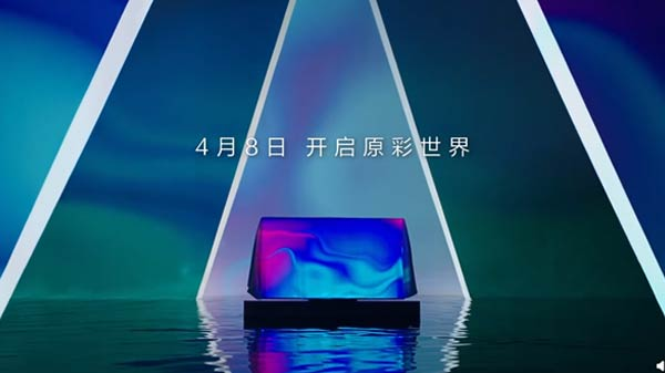 Huawei Planning To Launch Most Expensive Smart TV Series